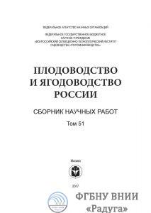 Страницы из 51_том-5