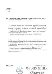 Страницы из 51_том-6