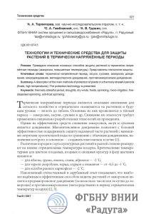 Страницы из 51_том-7