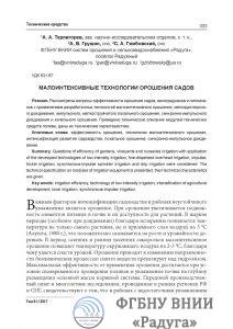 Страницы из 51_том-8
