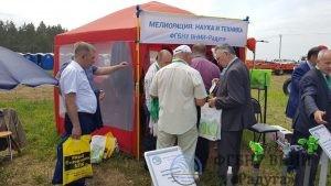 ФГБНУ ВНИИ «Радуга» продемонстрировало системы орошения на Всероссийском Дне Поля в Липецкой области