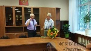 Поздравление заслуженного сотрудника ВНИИ «Радуга»