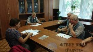 Состоялась рабочая встреча на базе ФГБНУ ВНИИ «Радуга»