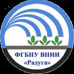 ФГБНУ ВНИИ «Радуга»