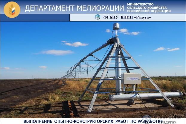 Страницы из ГК-ОКР-Радуга-НТС-5.11.18_622-415