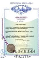 Патент №2674110_200