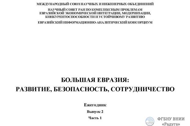 статья паутовой