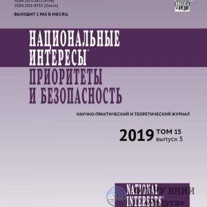 Опубликована статья «Современные проблемы реализации ДПО в обучении специалистов департамента мелиорации»