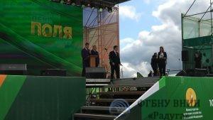 ФГБНУ ВНИИ «Радуга» продемонстрировало системы орошения на Всероссийском Дне Поля в Ленинградской области