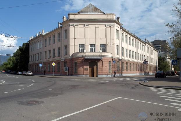 Московский педагогический государственный университет Институт физики, технологии и информационных систем