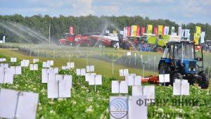 «Всероссийском Дне поля 2020» в Брянской области