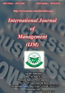 Опубликована статья «Regulating employment in monocities: foreign experience and Russian practice»