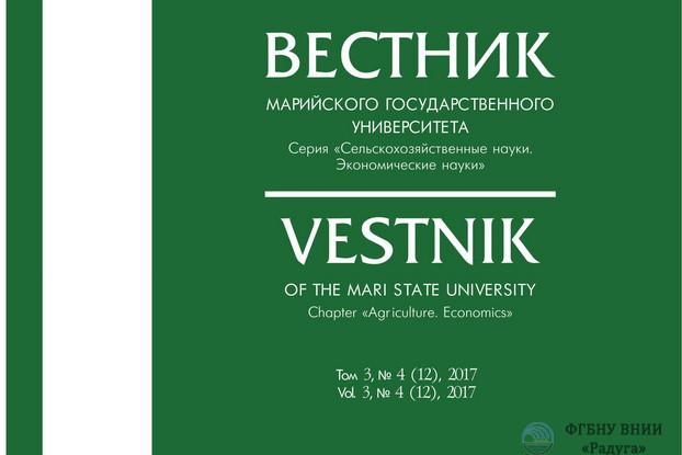 Опубликована статья «Особенности ДПО мелиоративной отрасли в условиях развития современного профессионального образования РФ»