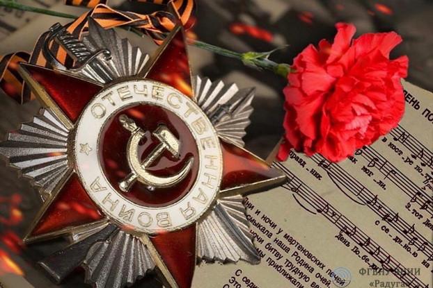 Поздравление Министра сельского хозяйства Российской Федерации Дмитрия Патрушева с Днем Победы