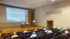 Международная научная конференция «Роль мелиорации в новых системах земледелия» на площадке ВНИИГиМ