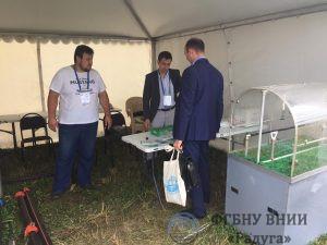 ФГБНУ ВНИИ «Радуга» приняло участие в Международном научном агрохимическом форуме «Агрополигон 2021»