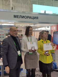 ФГБНУ Всероссийский научно-исследовательский институт «Радуга» принял участие в выставке «Золотая осень-2021»
