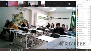 День открытых дверей для старшеклассников и молодежи прошел в ФГБНУ ВНИИ «Радуга»